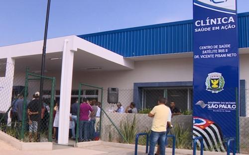 Centro de Saúde em Campinas (Crédito: divulgação)